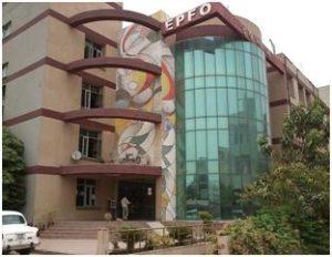 PF Office Gurgaon