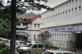 PF Office Jamshedpur