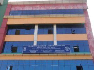 PF Office Kottayam