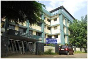 PF Office Kozhikode Calicut