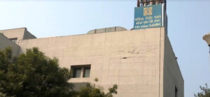 PF Office Delhi South