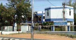 PF Office Kadapa