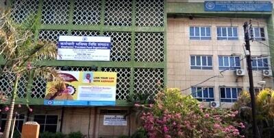 PF Office Raipur