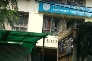 PF Office Ranchi