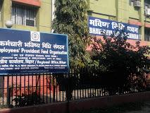 PF Office Patna