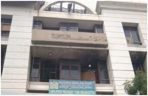 PF Office Rajahmundry