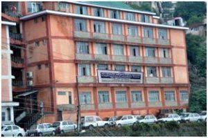 PF Office Shimla
