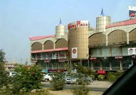 PF Office Agra