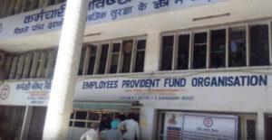 PF Office Chandigarh