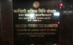PF Office Chennai