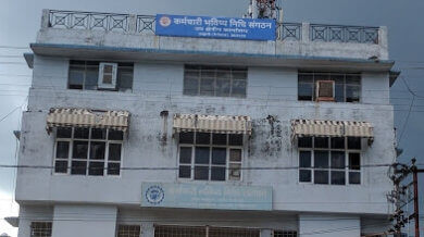 PF Office Haldwani