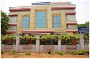 PF Office Karimnagar