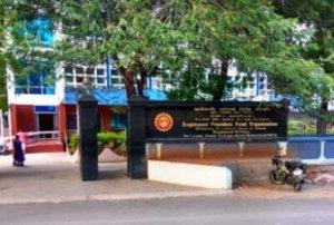 PF Office Madurai
