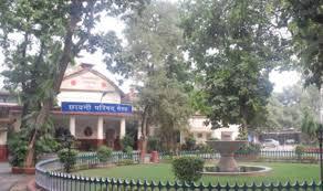 PF Office Meerut