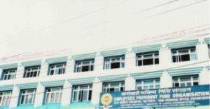PF Office Patancheru
