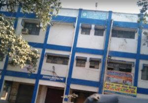 PF Office Varanasi