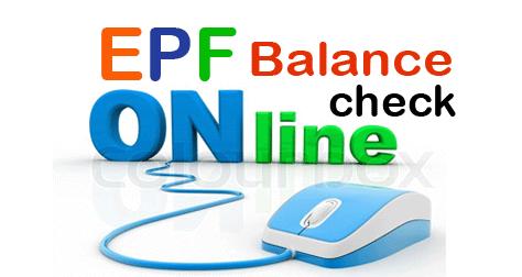 Check EPF Balance Thane PF Office